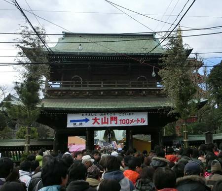 kawasakidaishi-250103-4