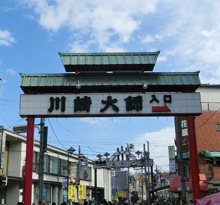 川崎大師 (金剛山 金乗院 平間寺)-250103-1