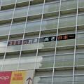 写真: abeno harykasu-241230-5