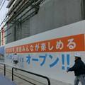 Photos: mark is shizuoka-250106-4