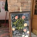 Photos: maruko du pain shimizuten-250106-6