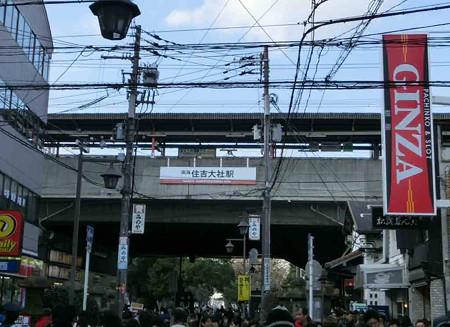 南海 住吉大社駅-250101-1