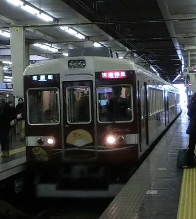 京トレイン-250101-2