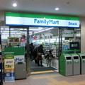 写真: familymart estacio meitetsubuscenter-250103-3