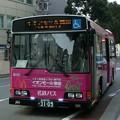 写真: aeon mall atsuta-250103-6
