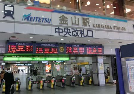 meitetsu kanayamaeki-250103-4