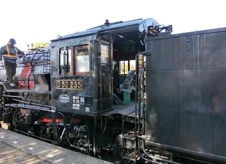 D52 235-250210-4