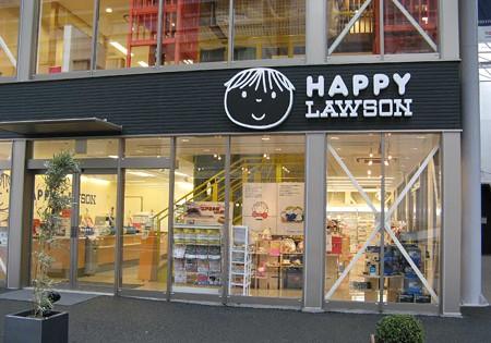 happy lowson nihonbashi-190120-3