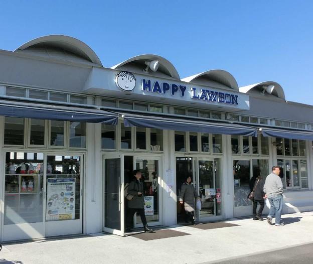 写真: ハッピーローソン山下公園店 -250210-1