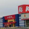 写真: ksdenki inazawaten-250217-1