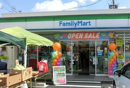 familymart nishiomidorimati-250224-4