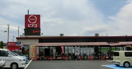 piago jimokujiten-250622-3