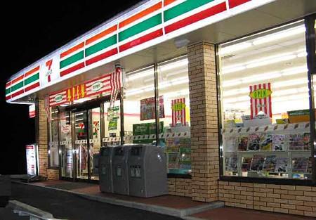 セブンイレブン小牧久保一色店 2007年2月20日(火) オープン