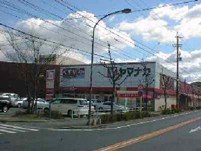 ヤマナカ極楽店 2007年3月下旬 極楽フランテ館に改装予定 -190220