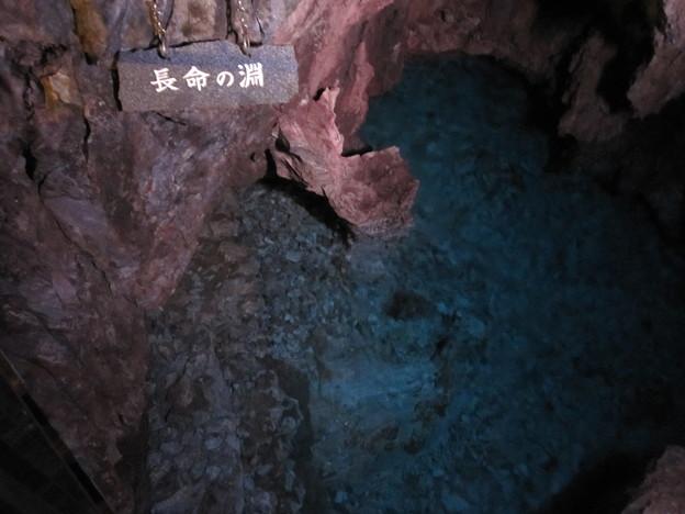 [岩泉町] 龍泉洞