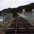 Photos: 空の駅2