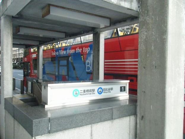 スカイバス東京ですが、、、
