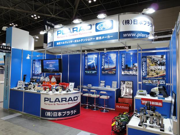 国際風力発電展・日本プララドブース