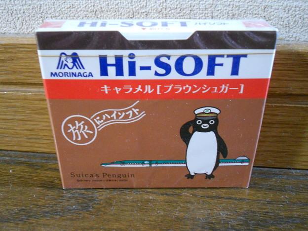 suicaペンギンハイソフト