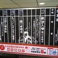 Photos: 新宿駅で見つけたXYZ
