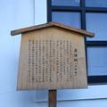 産寧坂(三年坂)