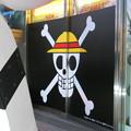 Photos: ルフィの海賊旗