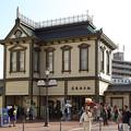 Photos: 道後温泉駅(伊予鉄道)
