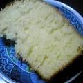Photos: cake-a