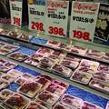 ホタルイカの刺身・塩ゆで 大阪屋 太郎丸店(富山県富山市)
