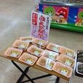 白海老唐揚げ 219円 大阪屋ショップ 太郎丸店(富山県富山市)