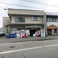 写真: ショップ まじま(高岡市中川)