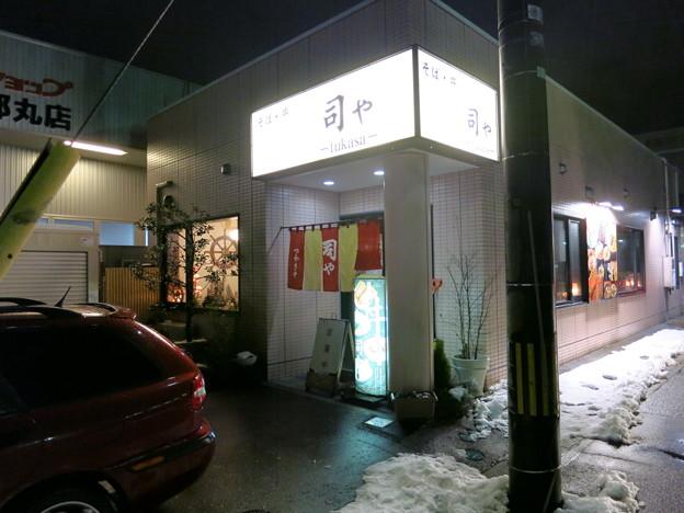 司や(富山市太郎丸本町)