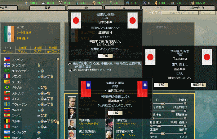 http://kura2.photozou.jp/pub/835/2683835/photo/144296816_org.png