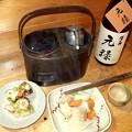 Photos: 燗銅壺 澤乃井さんの「元禄酒」を上燗で Sake warmer