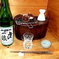 Photos: 「琵琶のささ浪」純米酒 アザミグラス Samurai Sake warmer