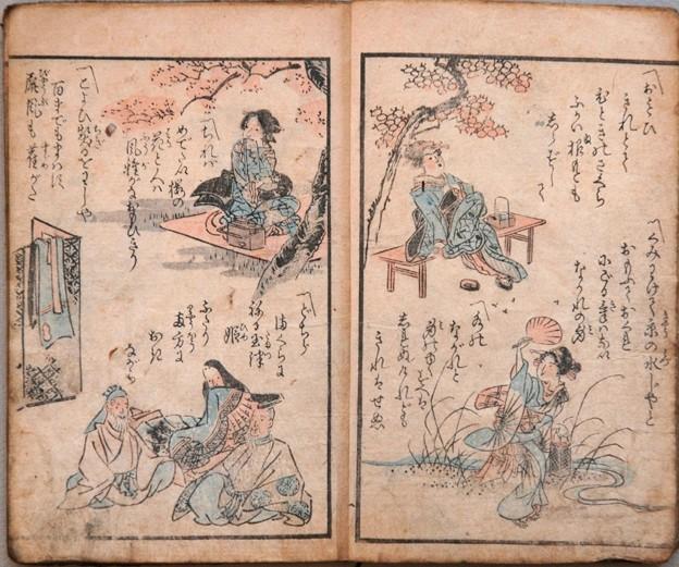 燗銅壺 風流世志幸濃図会初編