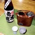 燗銅壺 純米酒
