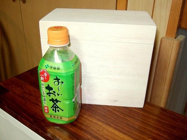 燗銅壺収納箱 サイズ
