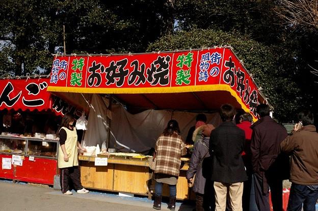 シャハト 高麗神社初詣