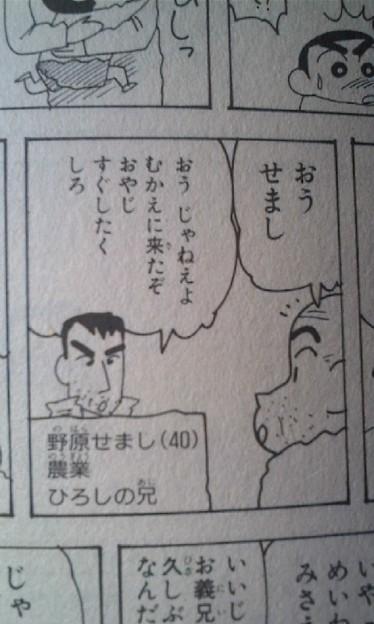 http://kura2.photozou.jp/pub/836/2246836/photo/152183395_624.jpg