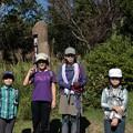 Photos: 富幕山登頂記念2013年9月29日(日)