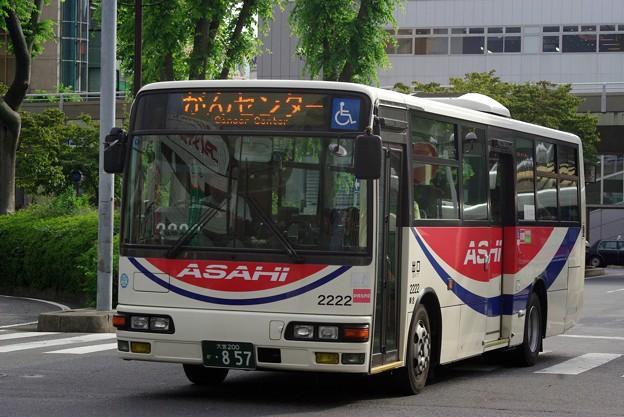 朝日バス 2222号車 三菱ふそう・エアロミディMK