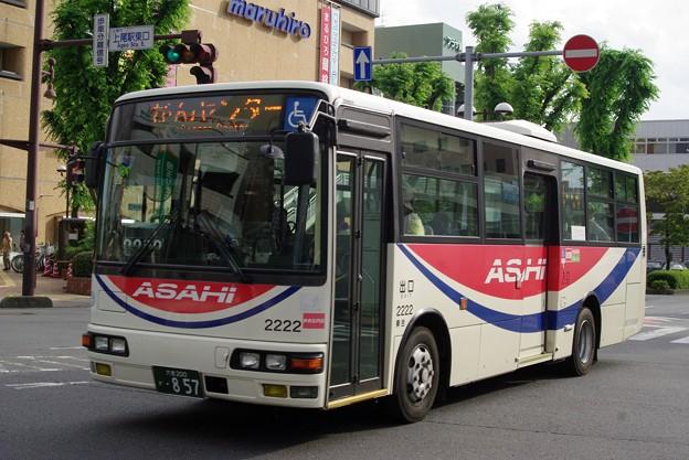 朝日自動車 2222号車 エアロミディMK