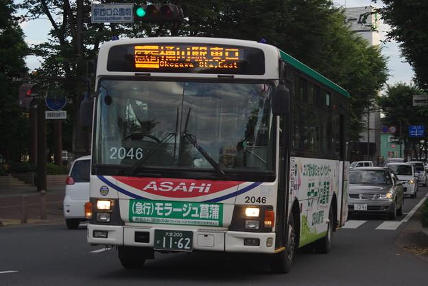 朝日自動車 2046号車 エルガミオ(前後扉車) 【ラッピング後】