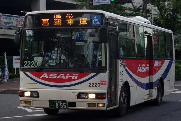 朝日自動車 2220号車 エアロミディMK