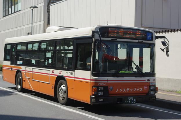 東武バスウエスト 2654号車 エルガ 【ラッピング前】