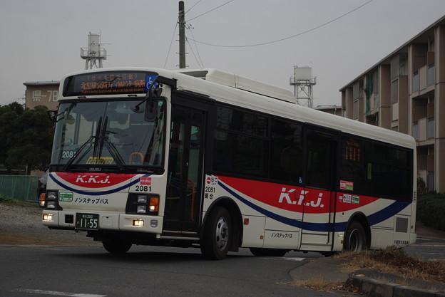 川越観光自動車 2081号車 エルガミオ