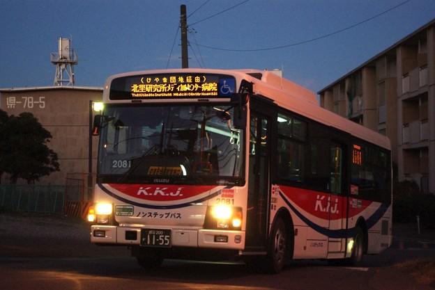 川越観光 2081
