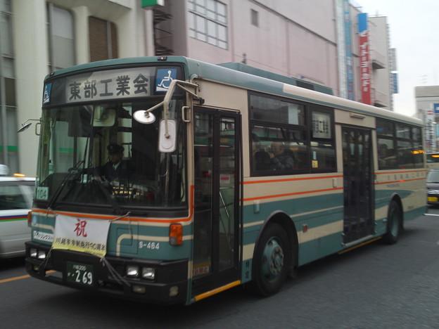 西武総合企画 S-464