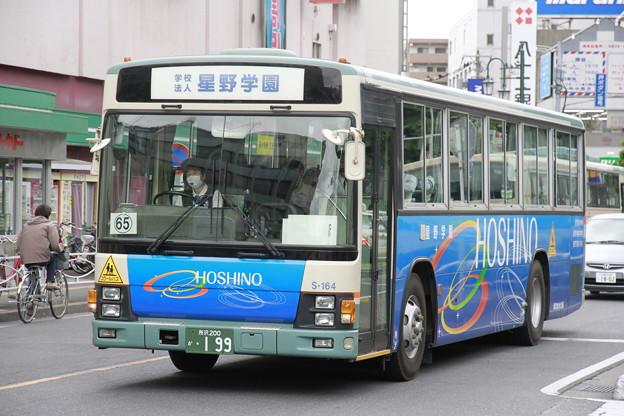 西武総合企画 S-164